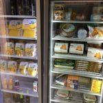 Glutenfrei in Milazzo: Supermarkt Tiefkühlregal